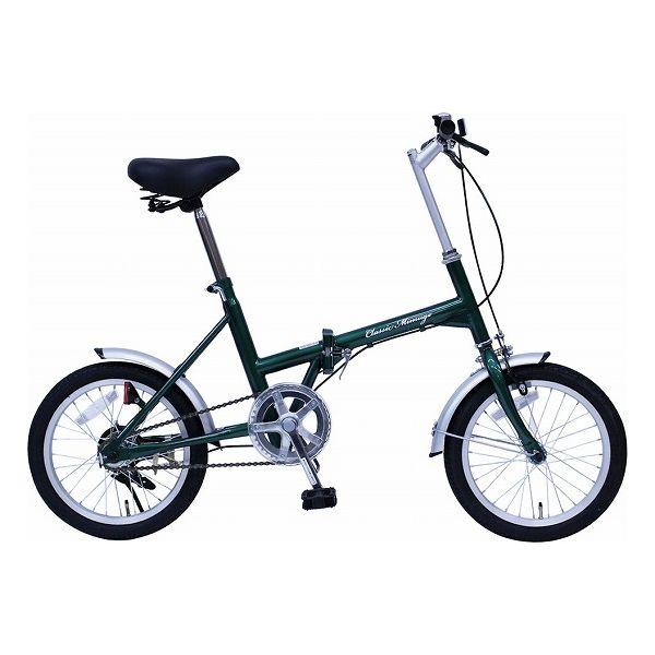 クラシックミムゴ FDB16G 折りたたみ式 自転車 16インチ MG-CM16G(代引不可)【送料無料】