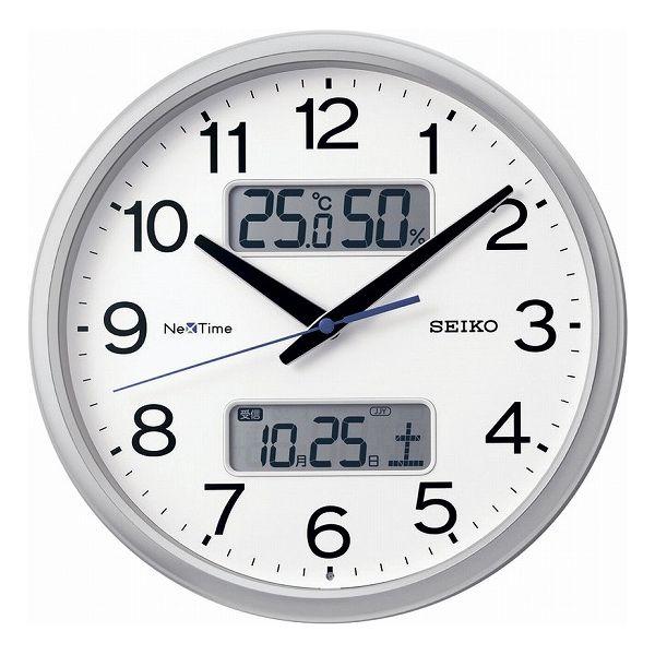 セイコー ネクスタイム ハイブリッド電波掛時計 ZS251S(代引不可)【送料無料】