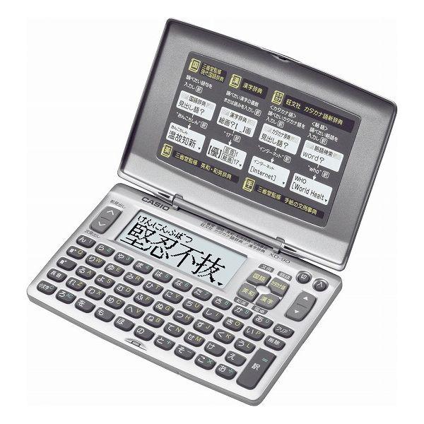 カシオ 電子辞書 XD-90N(代引不可)【送料無料】