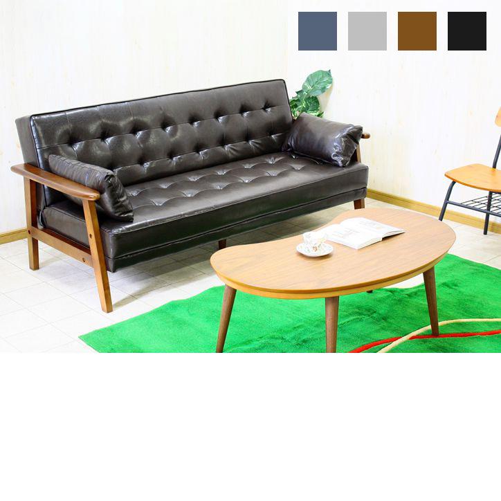 ファブリック ソファーベッド 3人掛け サンドラ 3P ソファー ソファ リクライニング シングル 寝心地 コンパクト(代引不可)【送料無料】