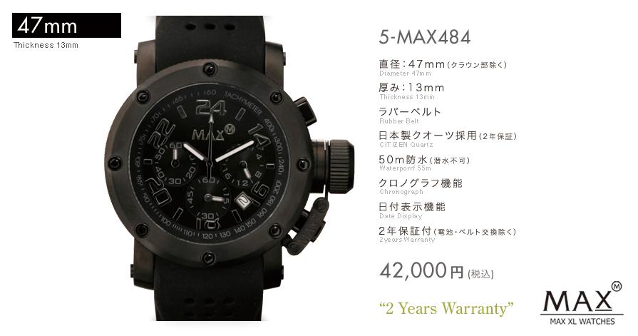 MAX XL WATCH 【マックス ウォッチ】 腕時計 5-MAX484 47mm FACE LINE 【BEAMS取扱ブランド】【送料無料】【在庫一掃】