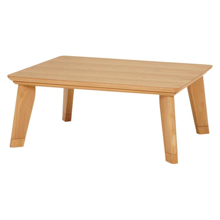 萩原 リビングコタツ リノCF105NA テーブル おしゃれ(代引不可)【送料無料】
