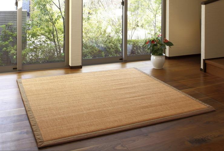 竹ラグ カナパ2 約180×180cm BE(代引不可)【送料無料】