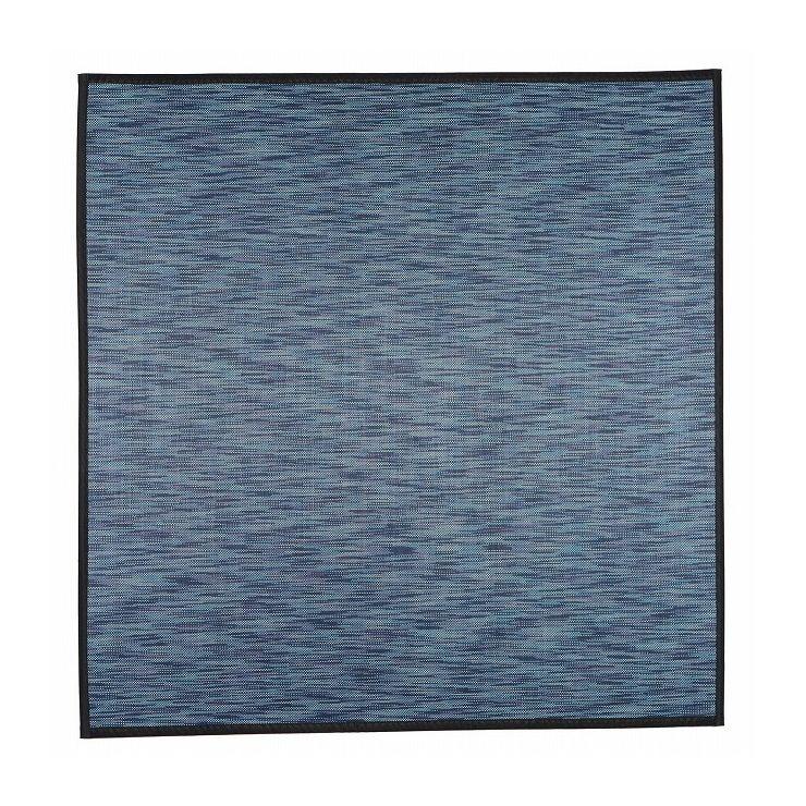 竹ラグ 絣(かすり) 約180×180cm NV(代引不可)【送料無料】