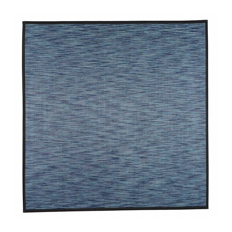 竹ラグ 絣(かすり) 約180×240cm NV(代引不可)【送料無料】