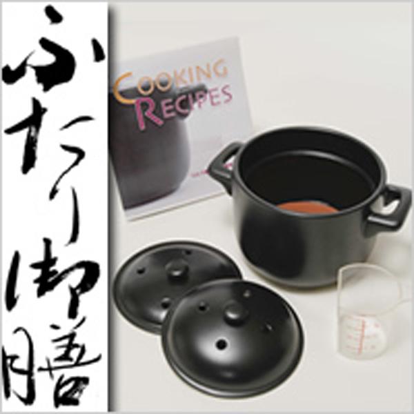 炊飯器 電子レンジ調理器 お米2合炊きふたり御膳 【送料無料】