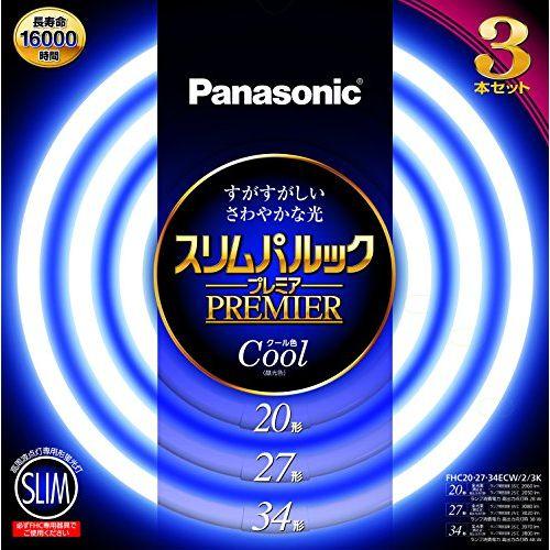 メイルオーダー パナソニック 新品未使用正規品 スリムパルックプレミア FHC202734ECW23K