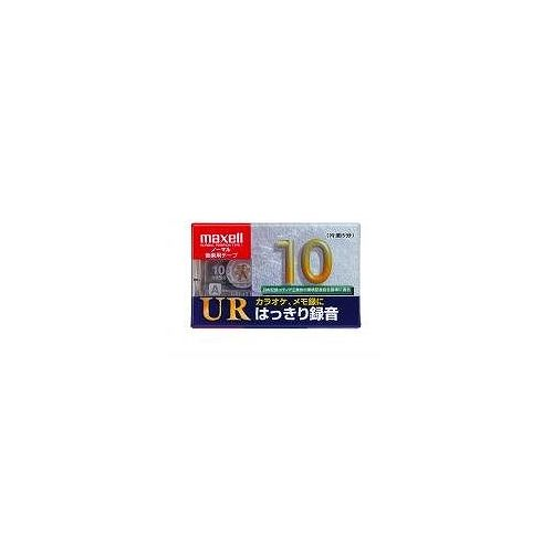 UR ノーマルポジション カセットテープ UR-10L