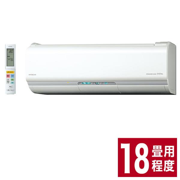 日立 エアコン 白くまくん XJシリーズ RAS-XJ56H2 おもに18畳 単相200V 【設置工事不可】(代引不可)【送料無料】