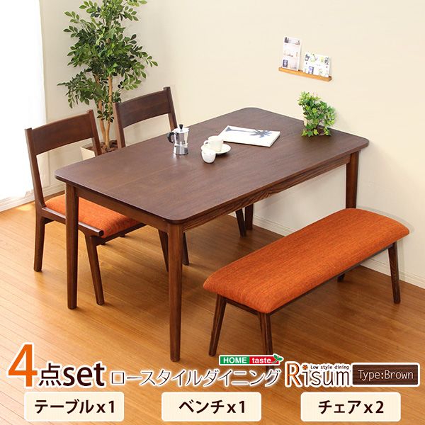 ダイニング4点セット(テーブル+チェア2脚+ベンチ)ナチュラルロータイプ ブラウン 木製アッシュ材|Risum-リスム-(代引き不可)【送料無料】