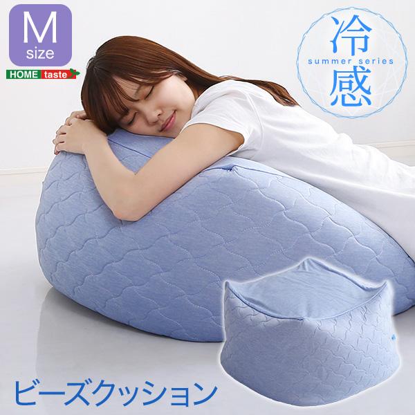 ひんやり 冷感ビーズクッション 洗えるカバー Mサイズ サマーシリーズ(代引き不可)【送料無料】【S1】