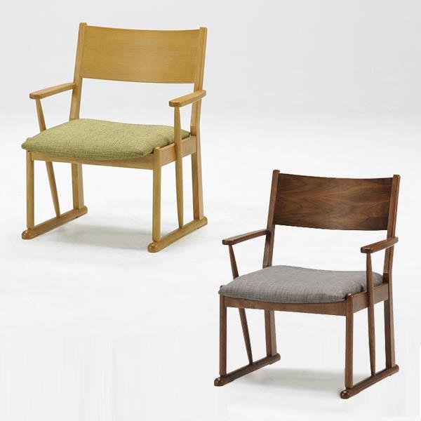 座椅子 洗える カバー 高さ調節 肘つき 座いす 木製 立ち上がりやすい(代引不可)【送料無料】