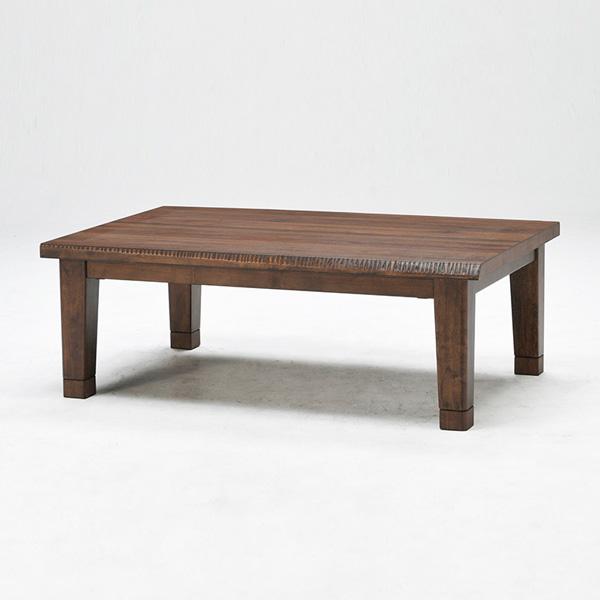 こたつ こたつテーブル 長方形 幅120cm ブラウン 木目 天然木 ラバーウッド リビングテーブル ローテーブル おしゃれ 北欧(代引不可)【送料無料】