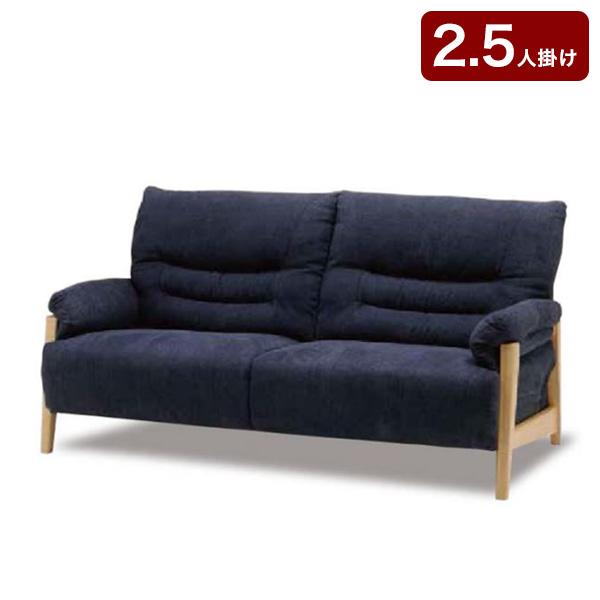 ソファ 2.5人掛け 2.5P ソファー sofa ファブリック ポケットコイル おしゃれ 北欧 おしゃれ 和 椅子 いす ブルー(代引不可)【送料無料】