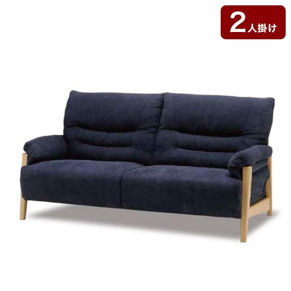 ソファ 2人掛け 2P ソファー sofa ファブリック ポケットコイル おしゃれ 北欧 おしゃれ 和 椅子 いす ブルー(代引不可)【送料無料】