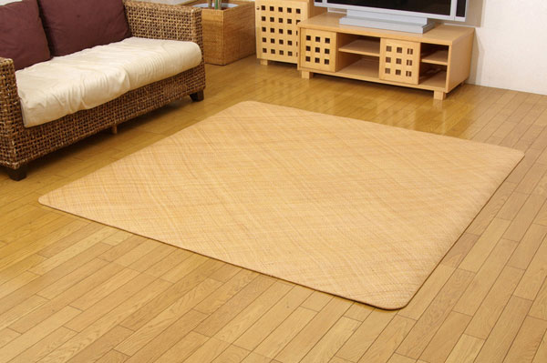 インドネシア産 籐あじろ織りカーペット 『宝麗』 261×352cm【送料無料】【代引き不可】