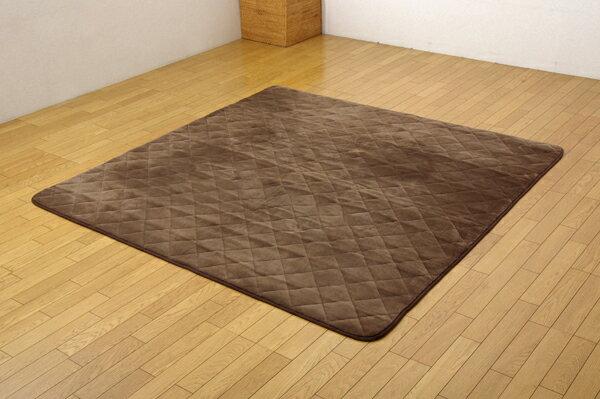 ホットカーペット対応 キルトラグ 洗える 更科ツー ブラウン 190×290cm(代引不可)【送料無料】