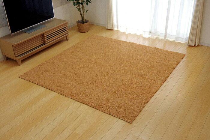 ラグ マット カーペット 3畳 洗える タフト風 『ノベル』 オレンジ 140×340cm すべりにくい加工 ホットカーペット対応(代引不可)【送料無料】