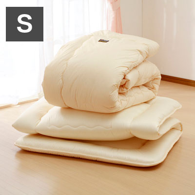 日本製 シンサレート ウルトラ 布団セット 掛敷枕 シングル マイティトップ使用 防ダニ 抗菌防臭 シンサレート(代引不可)【送料無料】