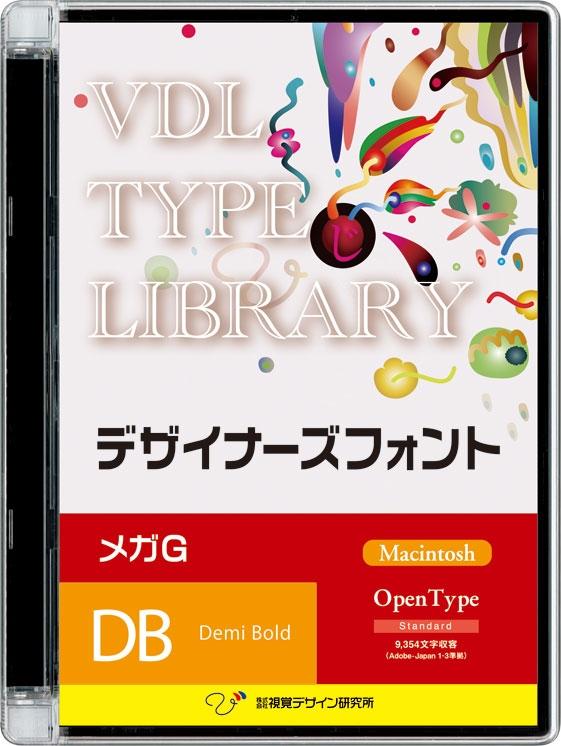 視覚デザイン研究所 VDL TYPE LIBRARY デザイナーズフォント Macintosh版 Open Type メガG Demi Bold 43600(代引き不可)