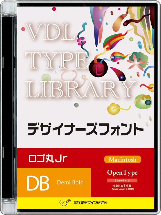 視覚デザイン研究所 VDL TYPE LIBRARY デザイナーズフォント Macintosh版 Open Type ロゴ丸Jr Demi Bold 46800(代引き不可)