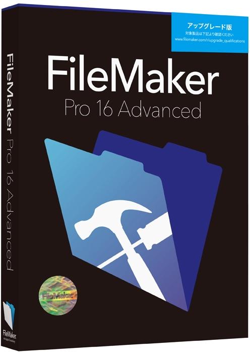 ファイルメーカー FileMaker Pro 16 Advanced Single User License Upgrade HL2G2J/A(代引き不可)