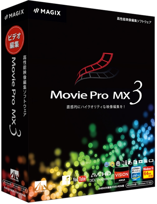AHS Movie Pro MX3 SAHS-41002(代引き不可)