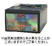 APC SUA1000J/SUA1000JB 交換用バッテリキット RBC6L(代引き不可)
