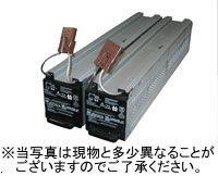 APC SURT5000XLJ/SURT7500XLJ/SURT10000XLJ/SURT192XLBPJ交換用バッテリキット RBC44J(代引き不可)