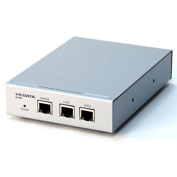 アイ・オー・データ ミラーリング専用ボックス5年保証モデル BX-MR1A