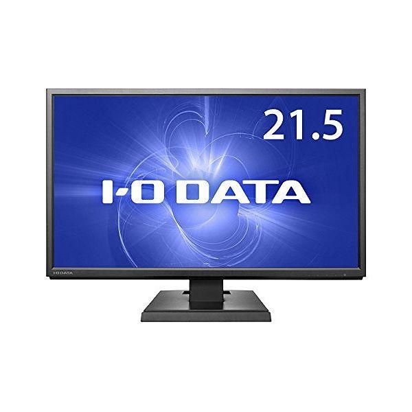 アイ・オー・データ ADSパネル採用21.5型ワイド液晶ディスプレイ