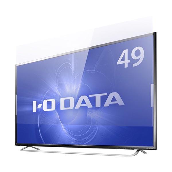 アイオーデータ 「LCD-M4K491XDB」専用保護フィルター DA-PFA491