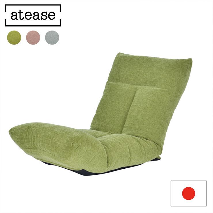 日本製 座椅子 リヨン クッション ごろ寝 椅子 チェア ソファ 一人掛け 1人掛け 国産(代引不可)【送料無料】