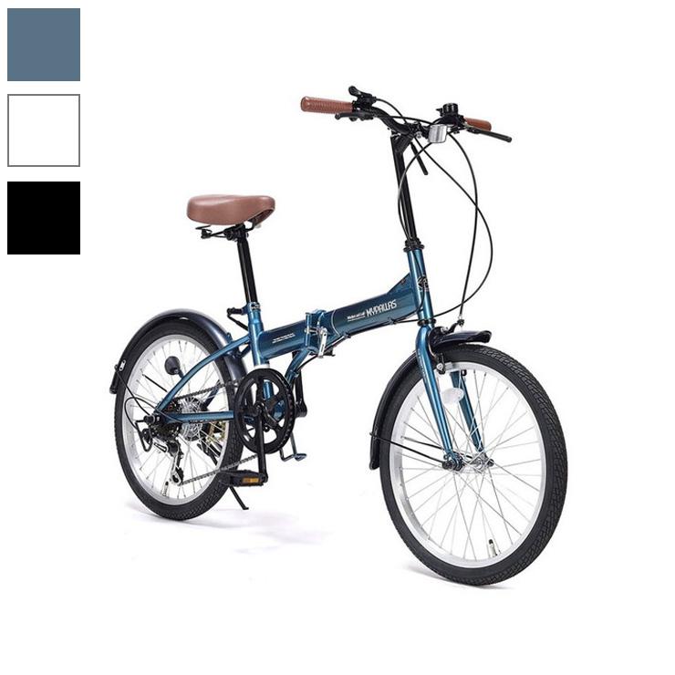 マイパラス MYPALLAS 折りたたみ自転車 20インチ M-200 6段ギア 快適走行 かんたん 折り畳み 自転車 コンパクト おしゃれ 便利(代引不可)【送料無料】