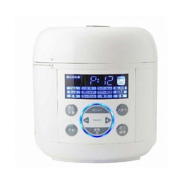 MAXZEN コンパクト電気圧力鍋【送料無料】【S1】