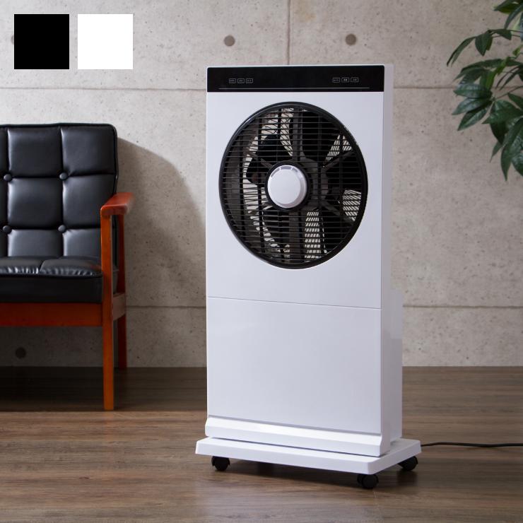 ミストファン マイナスイオン 2.5L 風量3段階 リモコン付き タイマー機能付 ホワイト ブラック 白 黒 ファン 扇風機 ミスト【送料無料】