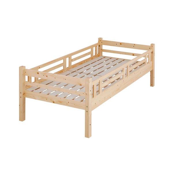 パインフレーム すのこジュニアベッド上段はしご付き シンプル おしゃれ 子供 子供部屋 インテリア 家具(代引不可)【送料無料】