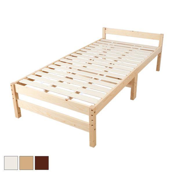 すのこベッド 高さ調節 通気性 天然木 ベッド すのこ ハイタイプ 3段階調節 衛生 耐荷重150kg シンプル 北欧(代引不可)【送料無料】