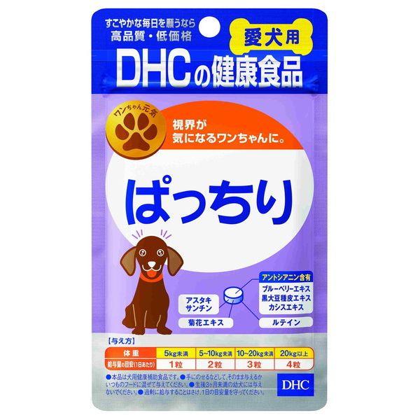 DHC ぱっちり60粒 DHC ぱっちり60粒