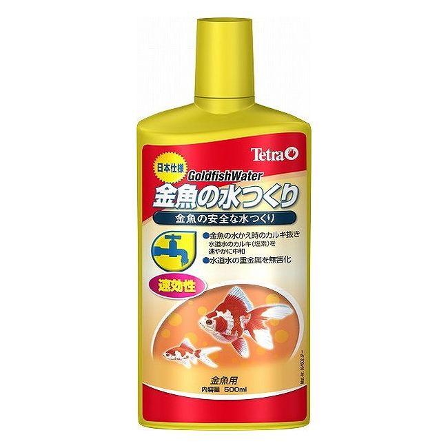 スペクトラム ブランズ ジャパン テトラ 金魚の水つくり 500ml
