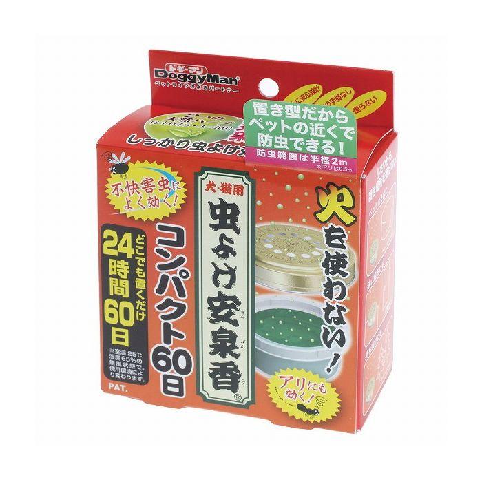 ドギーマンハヤシ 高級な 通常便なら送料無料 虫よけ安泉香コンパクト60日