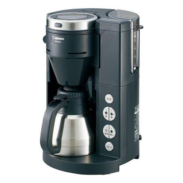 象印マホービン コーヒーメーカー ブラック EC-NA40 BA