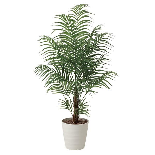 アートフラワー 人工観葉植物 光触媒 光の楽園 アレカパ-ム1.5 (代引き不可)【送料無料】【S1】