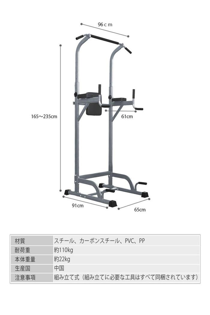 【送料無料】 トレーニング マルチエクササイズジム2 ぶら下がり健康器 (代引不可) Muscle Project マルチエクササイズジム マッスルプロジェクト