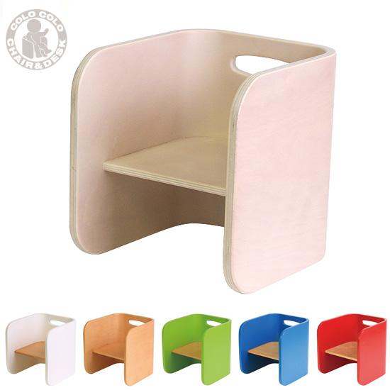 HOPPL ホップル コロコロチェア コロコロシリーズ コロコロ チェア 椅子 子供用チェア キッズチェア キッズ用チェア(代引不可)【送料無料】