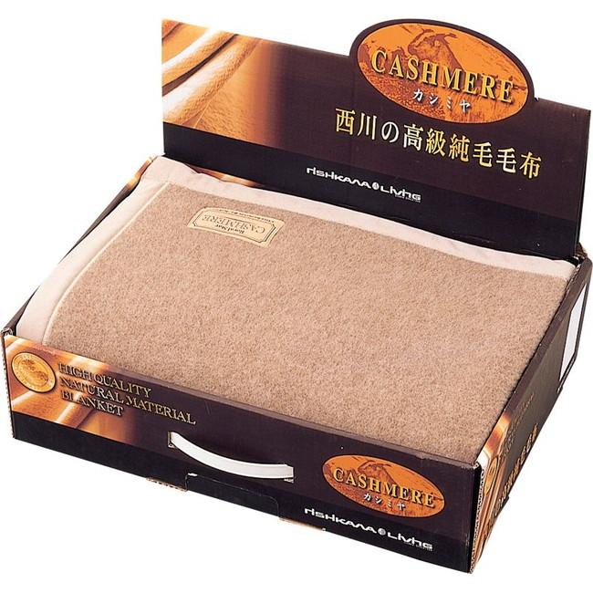 西川リビング 高級天然素材 カシミヤ毛布(毛羽部分) 毛布 2049-71634(代引不可)
