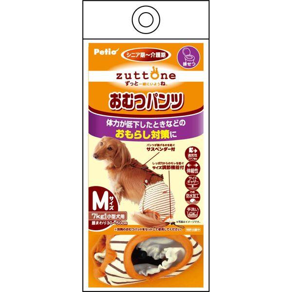 即納最大半額 ヤマヒサ 老犬介護用 おむつパンツK 人気の製品 M