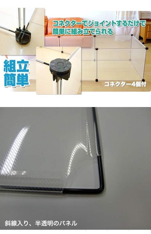 ユーザー ペットフェンス Sサイズ (50×50cm) 2枚組 U-Q029