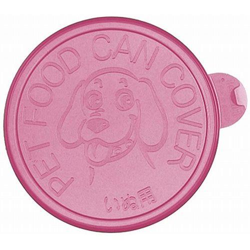 リッチェル NEW 犬用缶詰のフタ