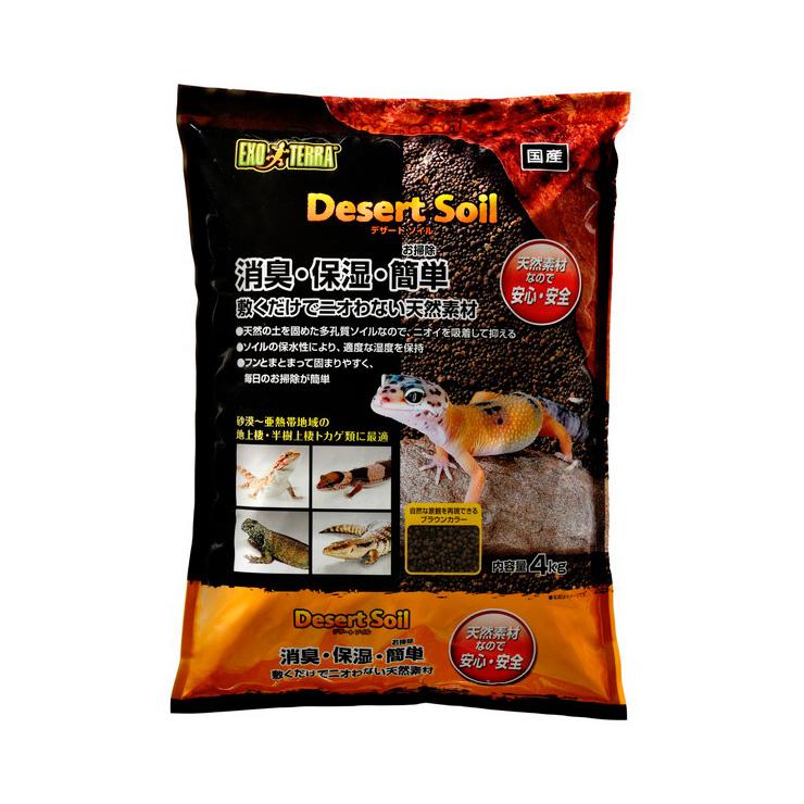 ジェックス デザートソイル 4kg 両生類用品 テレビで話題 商い 爬虫類 ペット用品